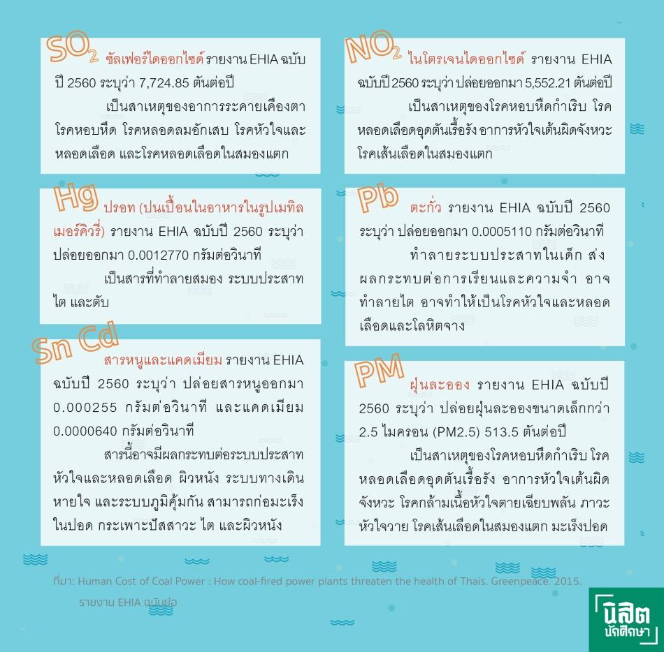 PAGE22_TEPHA.jpg